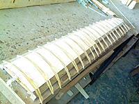Name: Salto-Wing-ad.jpg