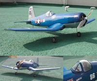 Name: F4U CORSAIR.jpg
