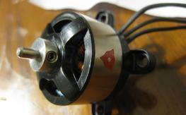 HOFFMAN  sport 13 <<<< for parts or repair>>>