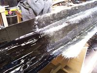 Name: 101_5214.jpg