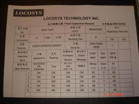 Name: DSC04190.jpg