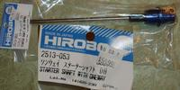 Name: starter_shaft.jpg