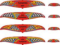 Name: Typhoon XXS Designs.jpg