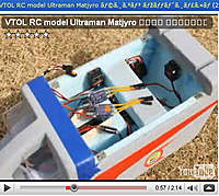 Name: UltramanElectronics.jpg
