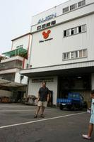 Name: EOS_03290.jpg