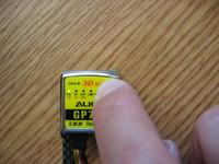 Name: IMG_0094.jpg