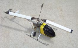 Cricket Helicopter
