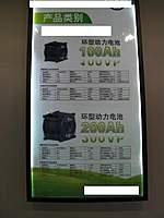 Name: SANY0652.JPG Views: 75 Size: 50.6 KB Description:
