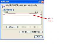Name: 未命名3.jpg