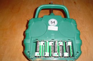 Shot of Battery Compartment...I DID have to open this compartment to insert the INCLUDED 8 AA batteries...