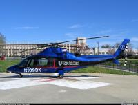 Name: Duke Life Flight.JPG