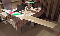 Name: 2.6M Glider (1).jpg