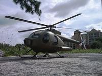 Name: MB-6B_picture1_r.jpg
