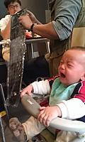 Name: IMAG0609.jpg