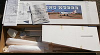 Name: P4280010.jpg