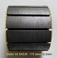 Name: S4535 stator.jpg