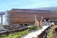 Name: noah-ark.jpg