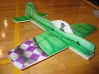 Name: dans_yak55_right_side.jpg