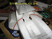 Name: dsc00456_gocarina.jpg