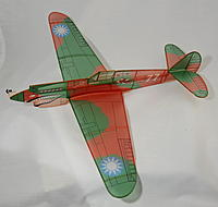 Name: P-40C-a.jpg