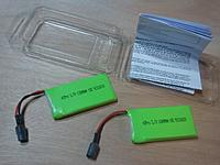 Name: Lipo_Prism_15C_4ccd1786015bd.jpg
