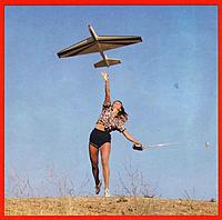 Name: thumb-SR7 cover2.jpg