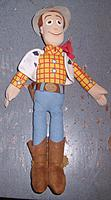 Name: SL270452.jpg