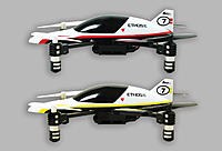 Name: Ares Ethos QX 75 (5) Two Colors, Red and Yellow.jpg