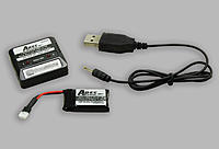 Name: Ares Ethos QX 75 (8) Battery and Charger.jpg