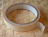 Name: Paper Masking Tape.jpg