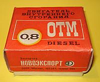 Name: OTM 09.jpg