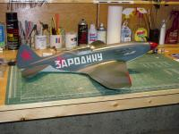 Name: 02 25 06 007.jpg