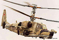 Name: kamov_ka50_hokum_l2.jpg