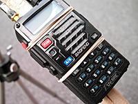 Name: baofeng1.jpg
