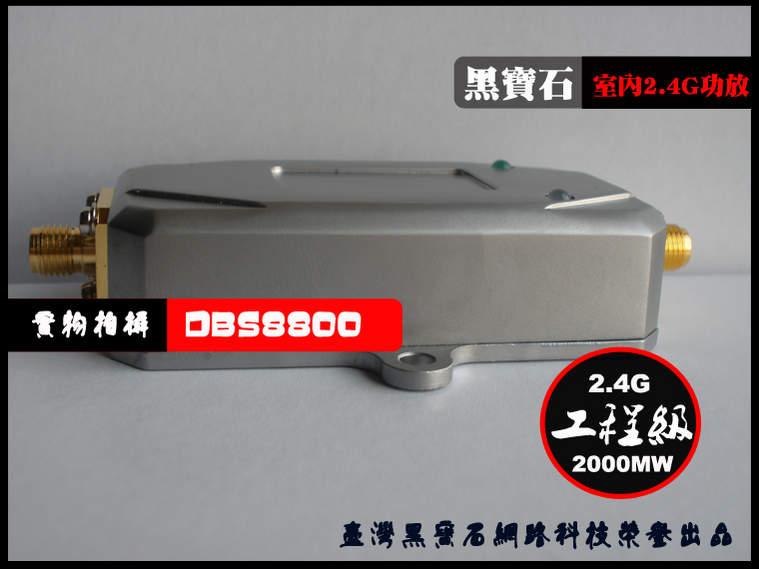 Name: DBS8800-002.jpg Views: 501 Size: 38.2 KB Description:
