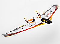 Name: HK wing.jpg Views: 15 Size: 99.1 KB Description: