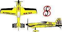 Name: mxs yellow taxi.jpg Views: 139 Size: 616.9 KB Description: