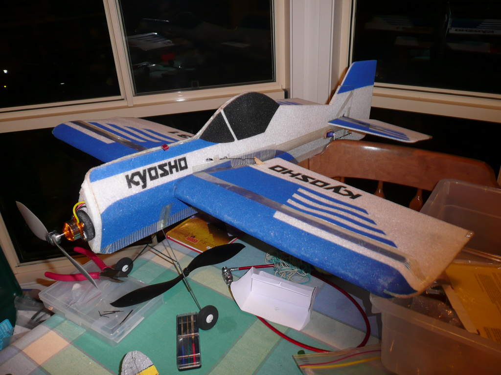 Name: Kyosho Suhkio.jpg