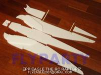 Name: epp_eagle_03.jpg
