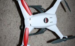 Blade QX2 with GB200 Gimbal