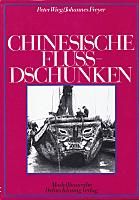 Name: Dschunke V.jpg