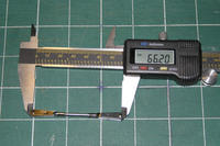 Name: Aileron Pushrod.jpg