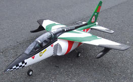 FMS Alpha Jet 70mm EDF
