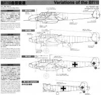 Name: BF-15.jpg