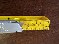 Name: IMG_20120405_171517.jpg
