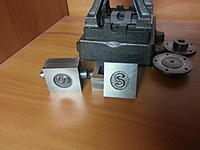 Name: 20130103_111214.jpg