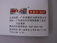 Name: P1120454.jpg