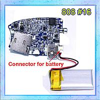 Name: circuitboard2.jpg