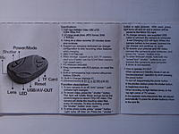 Name: P4020285.jpg