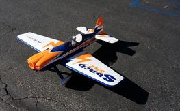 Aerosky Sbach 342